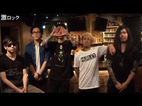 """東京発デスコア・バンド INCEPTION OF GENOCIDE、1stフル・アルバム『""""do not despair""""』リリース!―激ロック 動画メッセージ"""