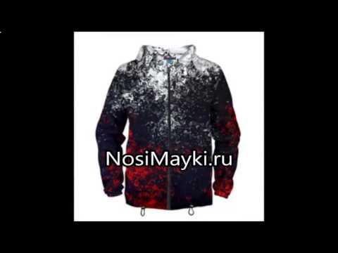 кожаная куртка мужская 60 размер - YouTube