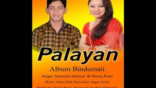 palayan a msg to those who leaving our uttrrakhand by surendra semwal ii sde production pvt ltd
