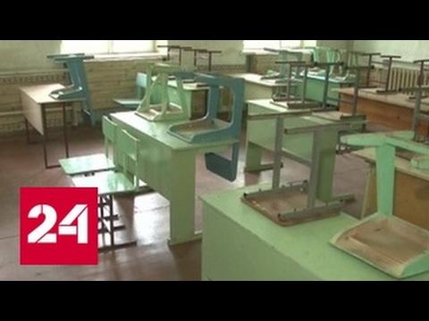 """""""Мертвые души"""" в Среднеуральске: школы нет, а зарплата есть"""