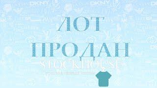 Дешевый сток оптом  Носки(http://stockhouse.in.ua/product-category/accessoires/ Дешевый сток оптом Носки., 2016-11-15T12:39:32.000Z)