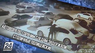Автовора по горячим следам задержали столичные полицейские