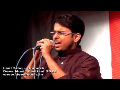Laal Ishq Devs Music Festival 2015 www.devsmusic.in Devs Music Academy