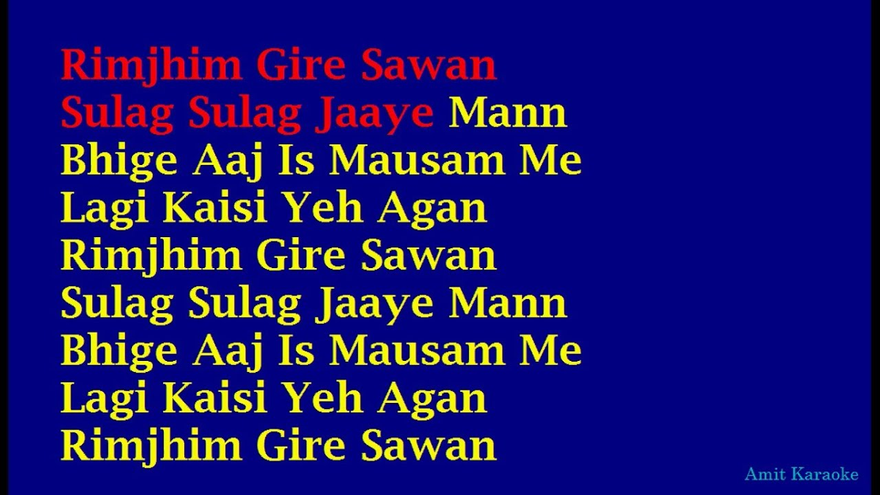 lyrics karaoke hindi kishore sawan kumar gire rimjhim