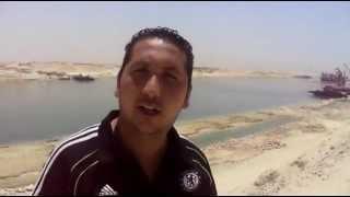 محمد مصباح مراسل التحرير لحظة عبور أول معدية قناة السويس الجديدة