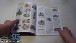 Книга по ремонту электрооборудования Lada Priora.(, 2013-03-25T12:56:52.000Z)