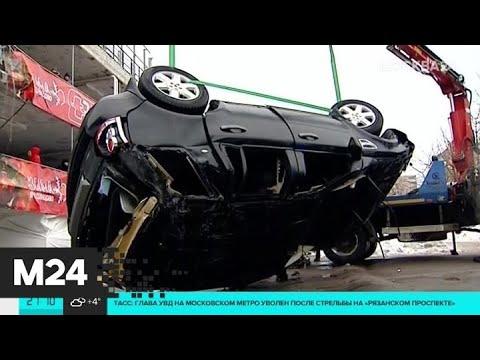 871 дорожно-транспортное происшествие зафиксировали в Москве в октябре - Москва 24