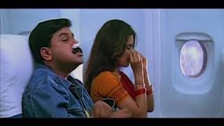 Tamil Super Hit Comedy Movie Thriller Movie Family Entertainer Movie Latest Upload 1080HD