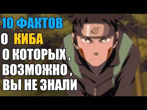 Боруто 22, 23 серия (Баруто) аниме сериал смотреть онлайн