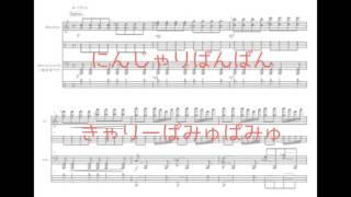 にんじゃりばんばん / きゃりーぱみゅぱみゅ(マンドリン&マンドロンチェロ 二重奏)