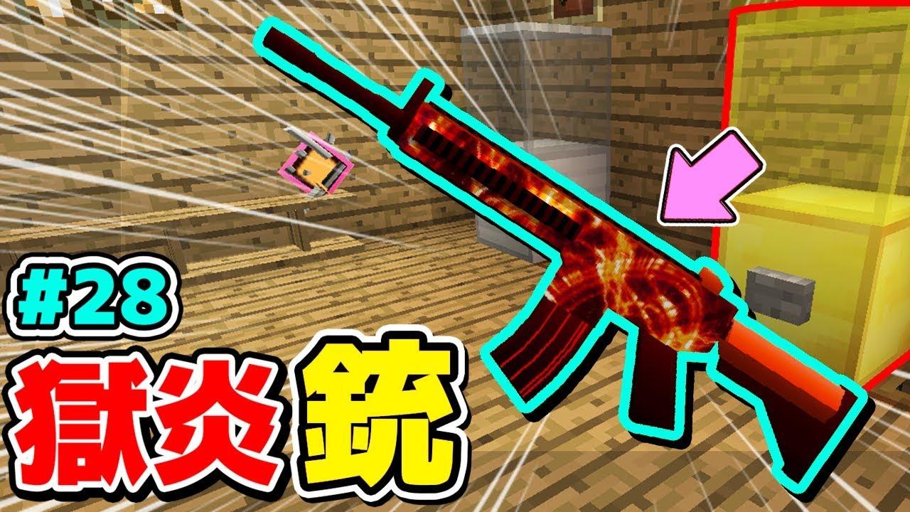 マイクラ mod 剣