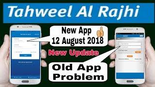 17-08-2018 News | Saudi Arabia Latest Banking News | Tahweel al Rajhi bank New Update App