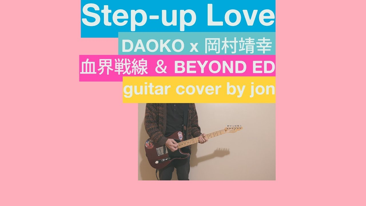 Kekkai Sensen & Beyond ED - Step-up Love (guitar cover)
