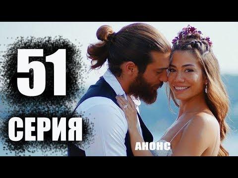 РАННЯЯ ПТАШКА 51 СЕРИЯ Русская озвучка Дата выхода ФИНАЛ