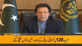 Public News Headlines | 10:00 AM | 22 February 2019