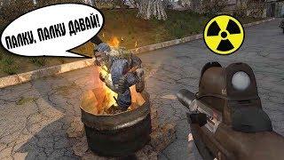 ЗАЧЕМ ТЫ ТУДА ЗАЛЕЗ? ВОЙНА ЗА САМЫХ СЛАБЫХ. STALKER Call of Chernobyl #5