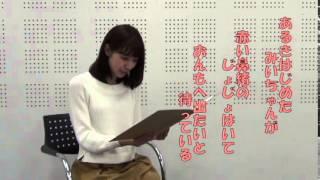 朗読「春よ来い(弘田龍太郎)」林美沙希アナウンサー