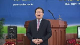 김정완 목사 / 거룩한 성 / 찬양 / 코리아선교방송 …