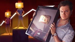 Combien de Youtubeurs Ont + d'un Million d'Abonnés ? (Question Youtubesque)