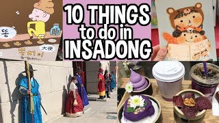 Top 10 Things to do in Insadong, Samcheongdong, & Bukchon Hanok Village