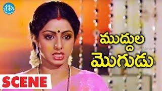 Muddula Mogudu Scenes - Sridevi Fires On ANR || ANR, Sridevi