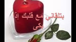 إذا ناوي تروح عبد الله سالم كلمات الاغنية YouTube