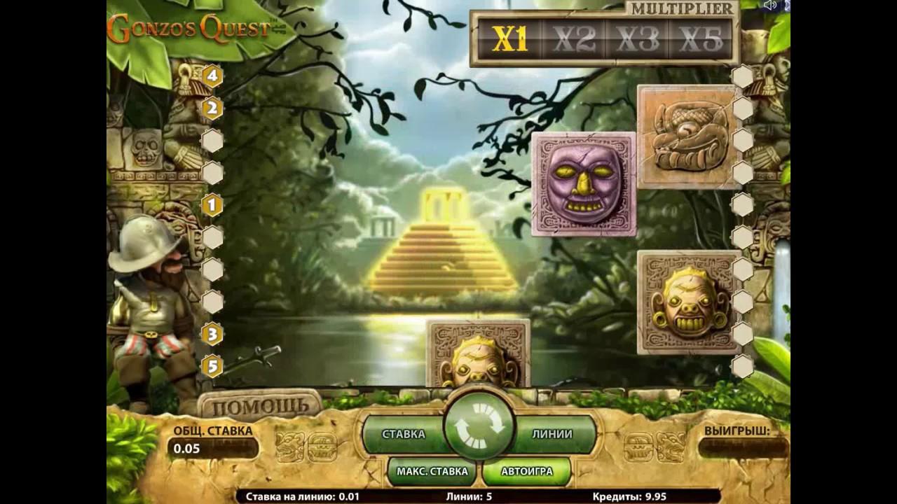Ігровий автомат pirate 2 igrosoft бонусний раунд