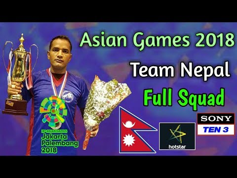 asian-games-2018-team-nepal-squad