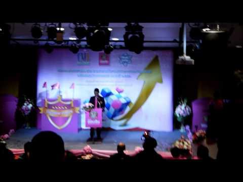 พิธีมอบรางวัล TME 2556