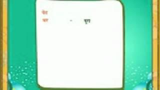 upsarg(hindi vyakaran)