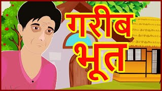 hindi-cartoon-video-story-for-kids-and-children