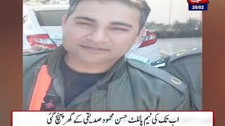 Hassan Pilot Gada