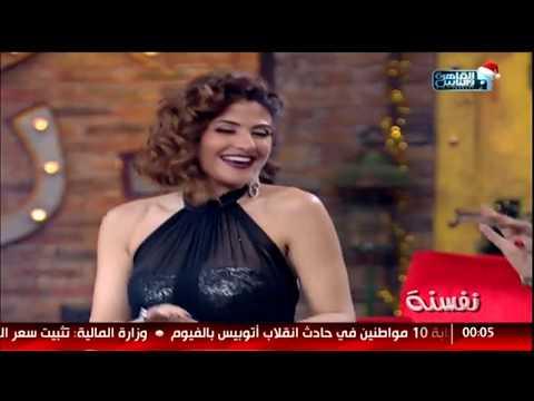 نفسنة | رقصة آلا كوشنير والمنفسنات على أغنية يا بتاع النعناع مع النجم مصطفى حجاج