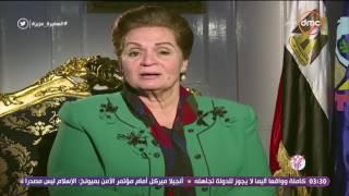السفيرة عزيزة - لقاء مع أول سيدة تتولى منصب المحافظ