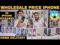 Cheapest iphone market in delhi | 25 iphone giveaway | Prateek Kumar