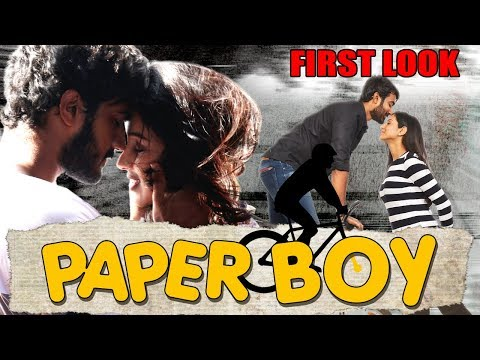 Paper Boy (2019) Official Hindi First Look | Santosh Sobhan, Riya Suman