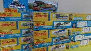 ★I Love Thomas and Chuggington plarail Toys×11★ thumbnail
