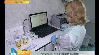 в регионе появилась аппаратура для высокоточного теста на наркотики