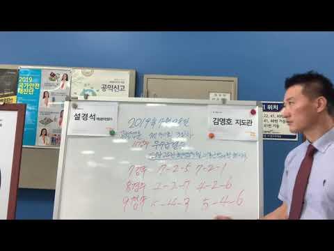 2019년 7월 28일광명30회차일요경주7R~11R경주분석
