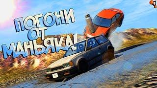 BeamNG Drive | Пропановый Маньяк снова в деле! Погони на Русской дороге!