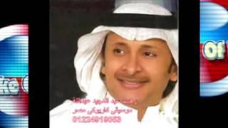 رهيب عبد المجيد عبد الله ديمو كاريوكى مصر 01224919053 موسيقى فقط karaoke
