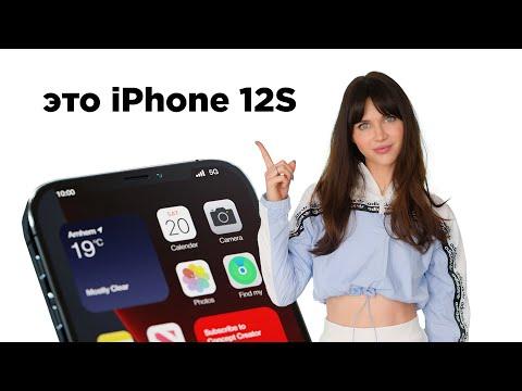 iPhone 13 на видео, все о Mi Band 6 и Apple Watch 7