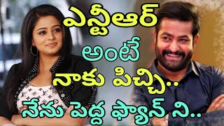 Actress Priyamani Praises About Jr NTR Acting | Priyamani about Jr NTR | Mks Creations