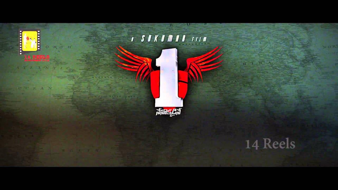 nenokkadine movie in hindi watch online