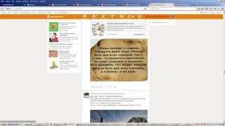 Секреты большого куша в социальных сетях...
