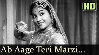 Watch Lata Mangeshkar Ab Aage Teri Marzi video