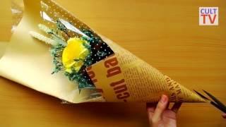 Упаковка и оформление цветов. Мастер класс. Подарочный букет роз.(, 2017-03-06T19:57:08.000Z)