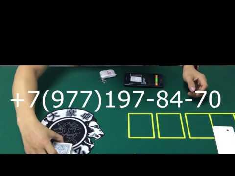 Последний покер анализатор оптовая цена