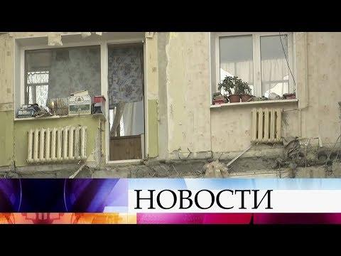 В Магнитогорске завершена поисково-спасательная операция на месте обрушения подъезда многоэтажки.