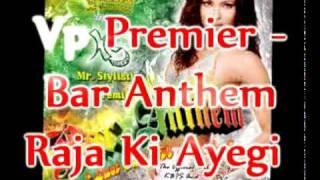 Vp Premier - Lata Mangeshkar - Raja Ki Ayegi Barat Remix - Aah -Bar Anthem